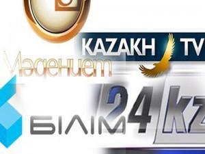 За разбазаривание бюджетных денег раскритиковал госканалы НАЗАРБАЕВ Фото с сайта tengrinews.kz