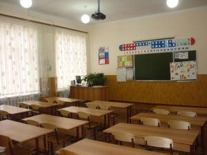 Актобе. Прокуроры рассказали о ходе проверки школы «Шанырак» Иллюстративное фото с сайта www.6school.ru