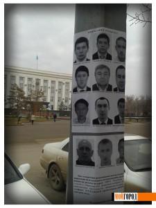 Новости Актобе - В Актобе на столбах развесили фото братьев РЫСКАЛИЕВЫХ ryskaliev