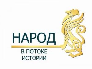В Атырау создан совет по вопросам национальной истории history