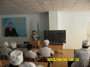 Атырау. Учебным учреждениям присвоены имена известных атыраусцев Фото с сайта koz3.edutexts.org