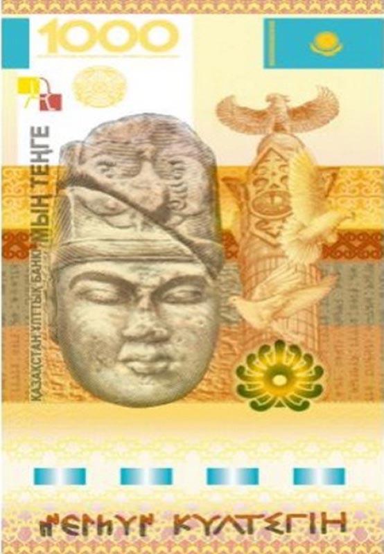 Выпущена новая банкнота номиналом 1 тысяча тенге tenge2