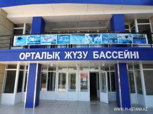 Новости Атырау - В Атырау совершено нападение на бассейн Фото с сайта m-astana.kz