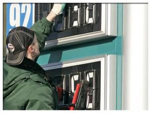 В Казахстане может сложиться дефицит ГСМ  Фото с сайта gazetairkutsk.ru