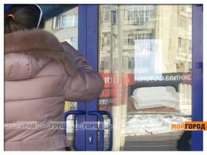 Уральские магазины повышают цены на бытовую технику mag4
