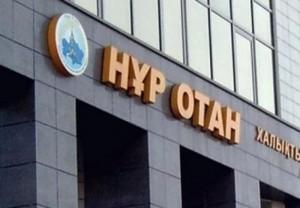 Новости - В Атырау прошло открытие здания «Нур Отан» Иллюстративное фото с сайта http://ust-kamenogorsk.kz