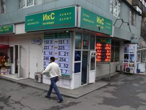 Новости - Нацбанк объяснил обменникам новые правила Иллюстративное фото с сайта a-volosevich.livejournal.com