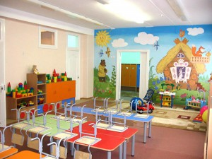 В Атырауской области ведется строительство пяти детских садов на 1 085 мест Иллюстративное фото с сайта www.ntgs.ru