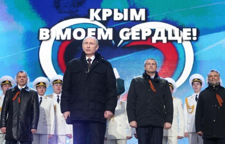 В Днепропетровске тоже отметили день рождения Бандеры - Цензор.НЕТ 8424