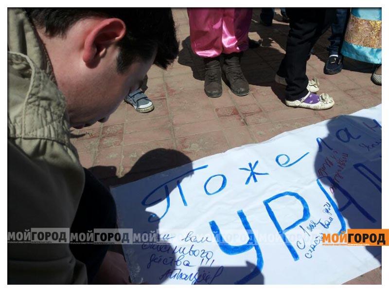В Уральске дети провели акцию к 1 мая akciya