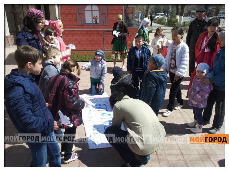 В Уральске дети провели акцию к 1 мая akciya2