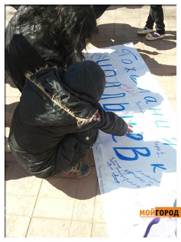 В Уральске дети провели акцию к 1 мая akciya5