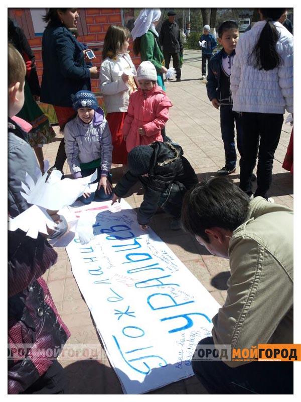 В Уральске дети провели акцию к 1 мая akciya6