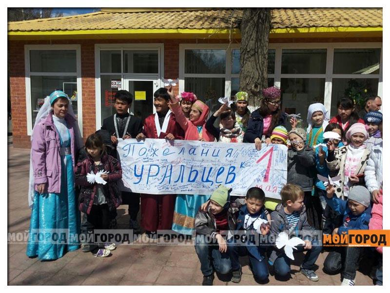 В Уральске дети провели акцию к 1 мая akciya7