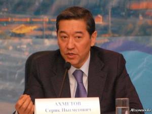 Новости - Правительство Казахстана подало в отставку  Иллюстративное фото с сайта altaynews.kz