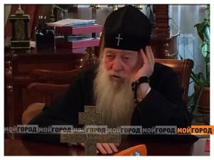 Новости Уральск - Архиепископ Уральский и Актюбинский поддержал закон о наказании за сепаратизм arch