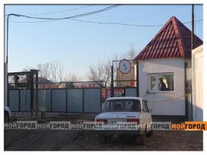 Новости Уральск - В Уральске напали на офис крупной строительной компании bolash1
