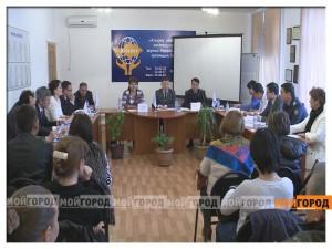 Новости Атырау - В Атырау обсудили вопросы проверки бизнеса moratorii