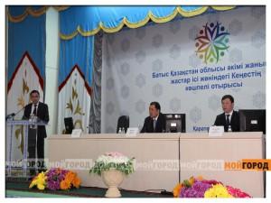 Новости - Аксакал из ЗКО: «Если в Каратобе или Сырым придет газ, вот вам мой нос, я его отрежу» politika4