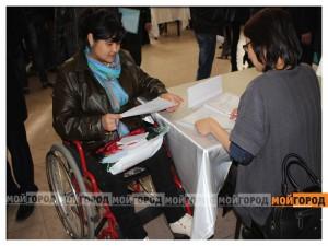 В Уральске прошла ярмарка вакансий для инвалидов yarmarka2