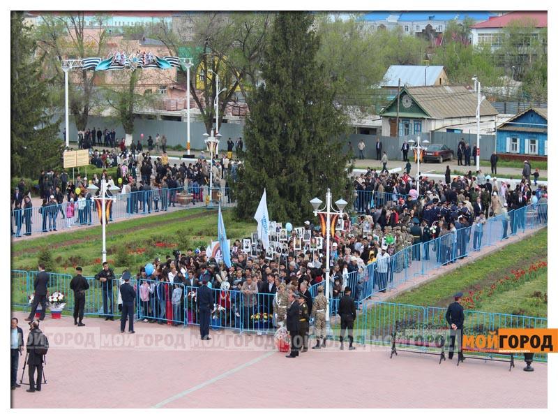 В Уральске прошла акция «Бессмертный полк» 3265325