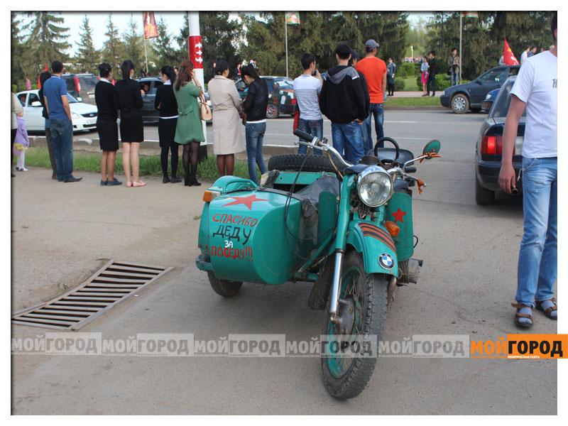 «Спасибо деду за победу!» - автопробег в Уральске(фото, видео) 9maya_probeg