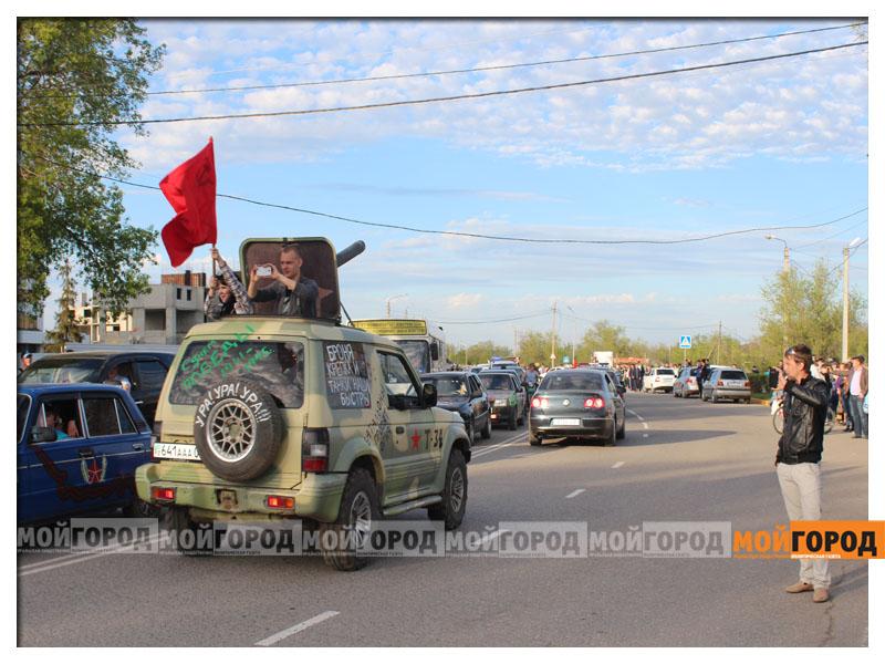 «Спасибо деду за победу!» - автопробег в Уральске(фото, видео) 9maya_probeg1