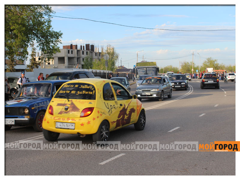 «Спасибо деду за победу!» - автопробег в Уральске(фото, видео) 9maya_probeg2