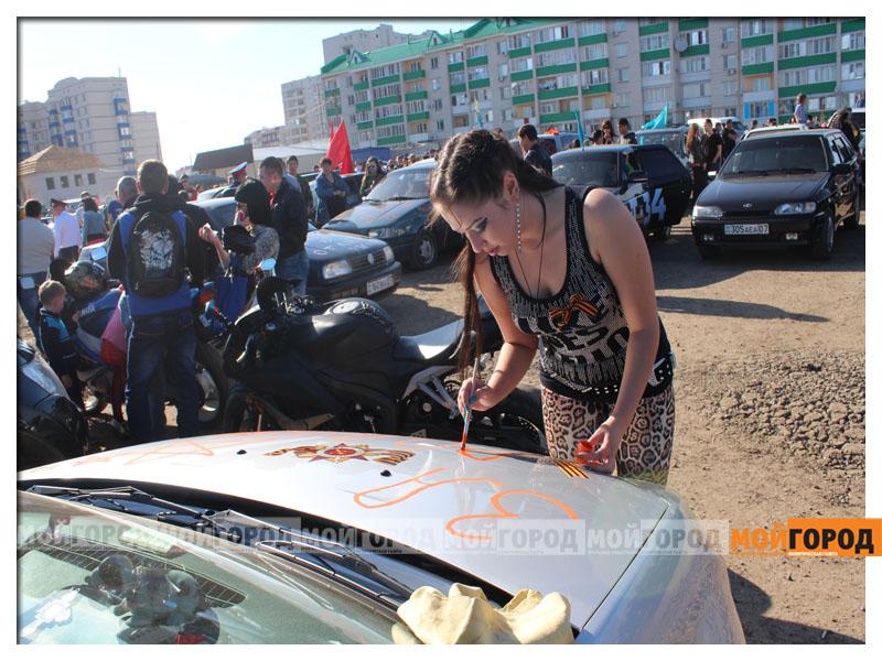 «Спасибо деду за победу!» - автопробег в Уральске(фото, видео) 9maya_probeg3
