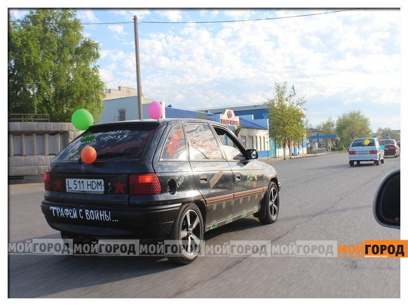 «Спасибо деду за победу!» - автопробег в Уральске(фото, видео) 9maya_probeg5