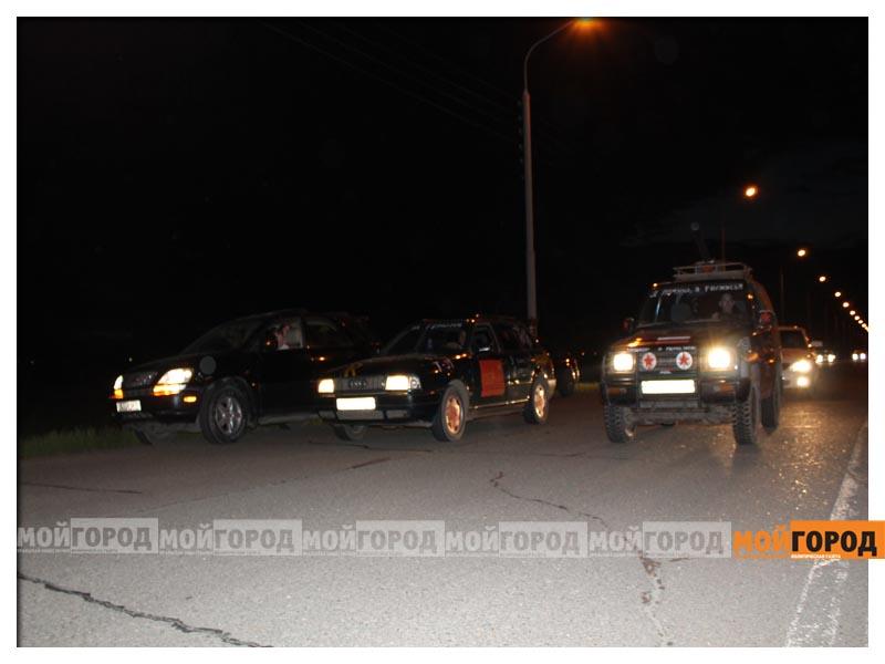 Новости Уральск - В Уральске на гонках полицейские переписывали госномера  avto1
