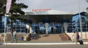 Еще одна партия казахстанских туристов не смогла вылететь вовремя в Анталию Источник: tengrinews.kz