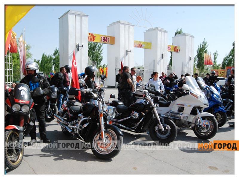 Новости Атырау - В Атырау 9 мая отметили на байках и автомобилях propeg1