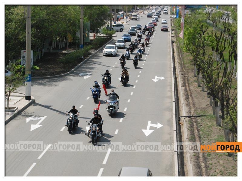 Новости Атырау - В Атырау 9 мая отметили на байках и автомобилях propeg2