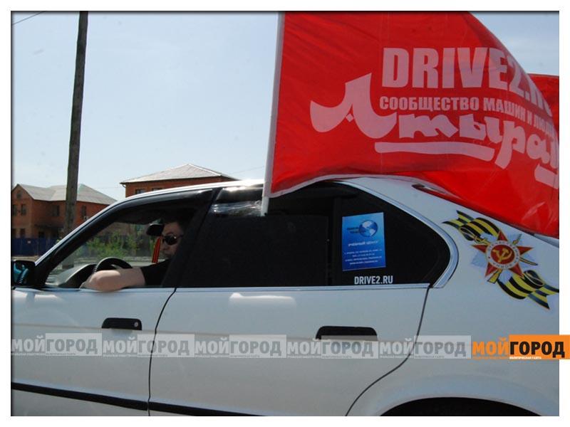Новости Атырау - В Атырау 9 мая отметили на байках и автомобилях propeg5
