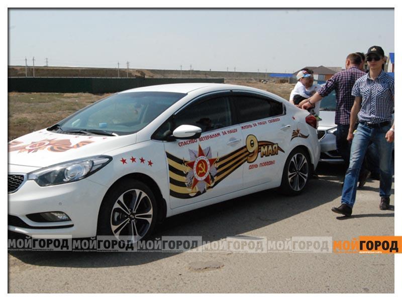 Новости Атырау - В Атырау 9 мая отметили на байках и автомобилях propeg7