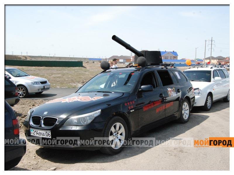 Новости Атырау - В Атырау 9 мая отметили на байках и автомобилях propeg8+