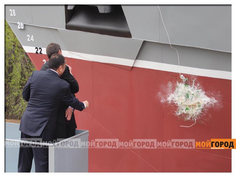 """В Уральске на воду спустили военный корабль """"Сарыарка"""" (фото, видео) saryarka43"""