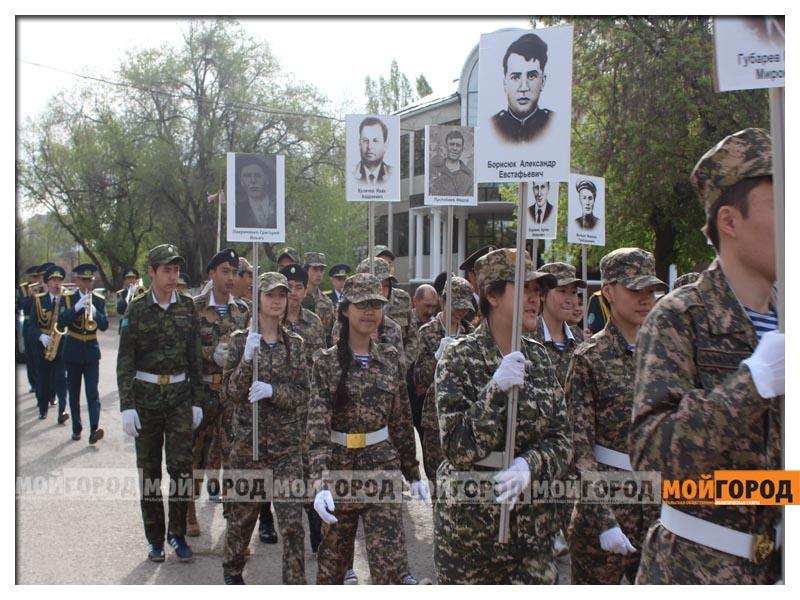 В Уральске прошла акция «Бессмертный полк» shestvie2