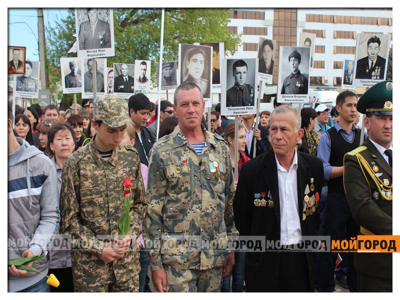 В Уральске прошла акция «Бессмертный полк» shestvie4