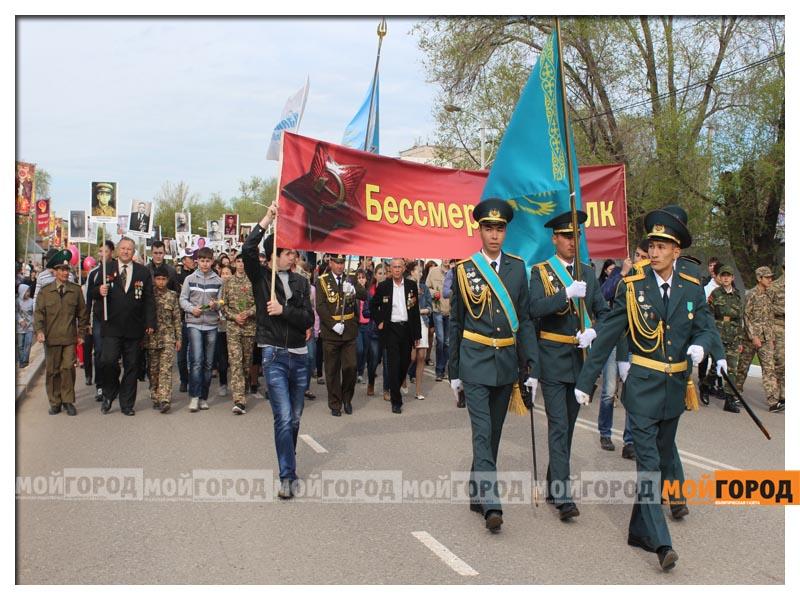 Новости Уральск - В Уральске прошла акция «Бессмертный полк» shestvie6