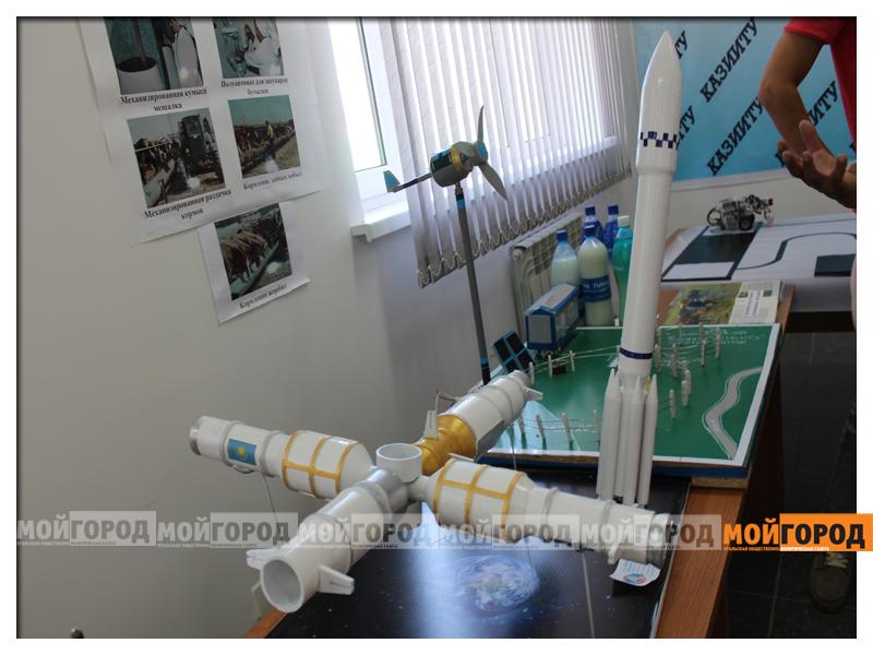 В Западно-Казахстанской области ищут талантливых изобретателей innoavtobus