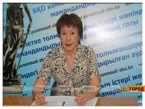 Новости Уральск - Барух ПИТЕР подал апелляционную жалобу на приговор суда kurmanova