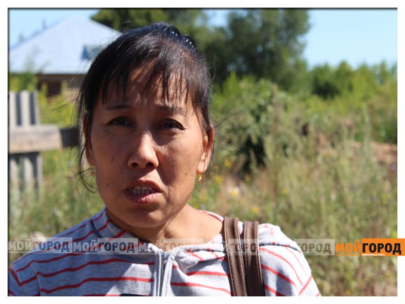Новости Уральск - Многодетная семья из Уральска, пострадавшая в пожаре, просит помощи prosyat_pomoshi2