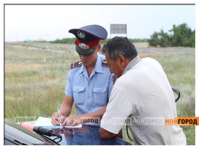 """Почти тысячу пьяных водителей задержали полицейские ЗКО с начала года Фото из архива """"МГ"""""""