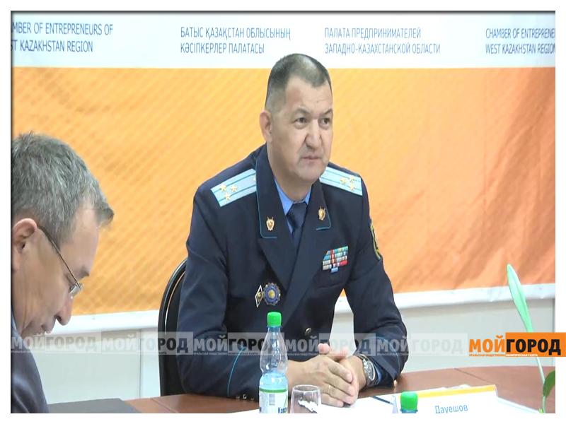 Новости Уральск - В палате предпринимателей ЗКО открыли кабинет прокурора (видео) NPP_prokuratura