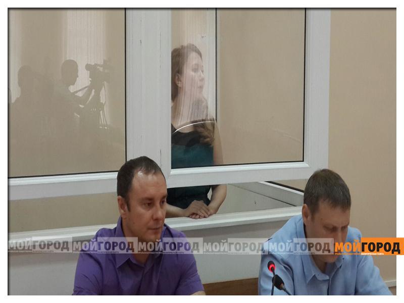 В суде по делу Алины ХАКАЛО допросили свидетеля АКАШАЕВУ hakalo_sud2