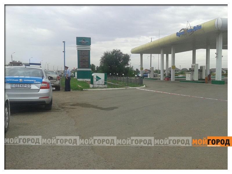 В Уральске при взрыве на АЗС пострадал человек vzryv2