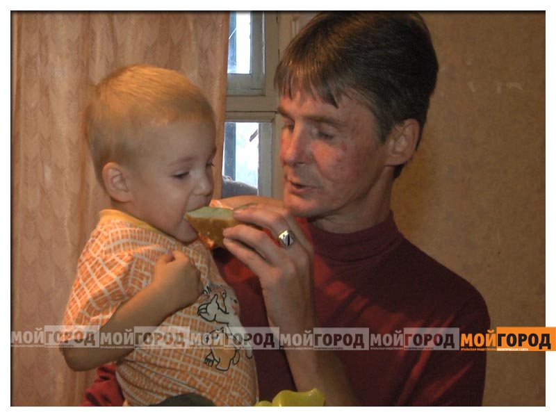 Новости Уральск - Отцу-одиночке с тремя детьми из Уральска нужна помощь otecodinochka4