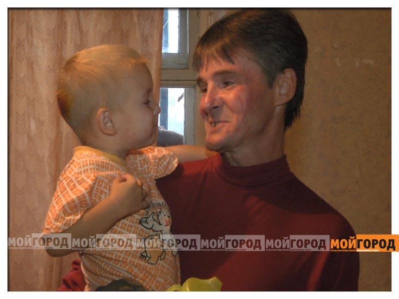 Новости Уральск - Отцу-одиночке с тремя детьми из Уральска нужна помощь otecodinochka5
